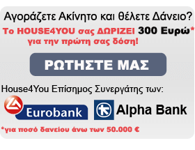 You need a loan?We donate 300euros for your next loan