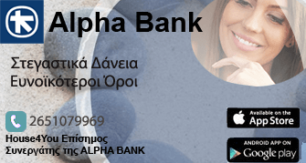 alphabank-corporation