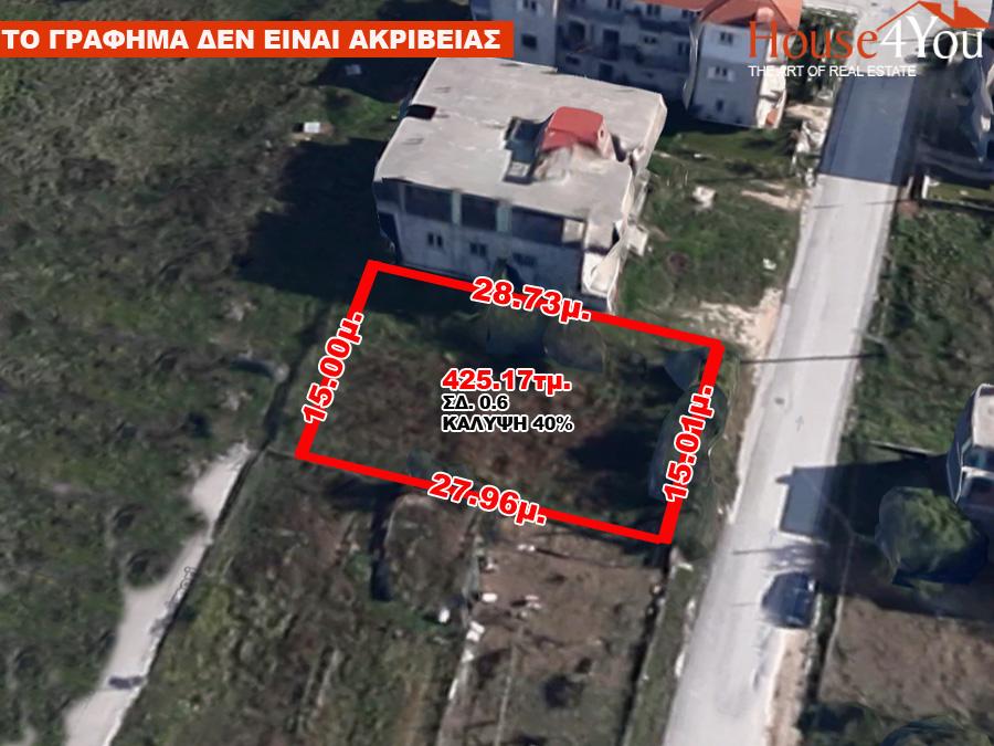 Πωλείται οικόπεδο 425τμ. με ΣΔ. 0.6 και πρόσωπο σε δρόμο 15 μ. στην Ανατολή Ιωαννίνων πλησίον οδού Ιωαννίνων