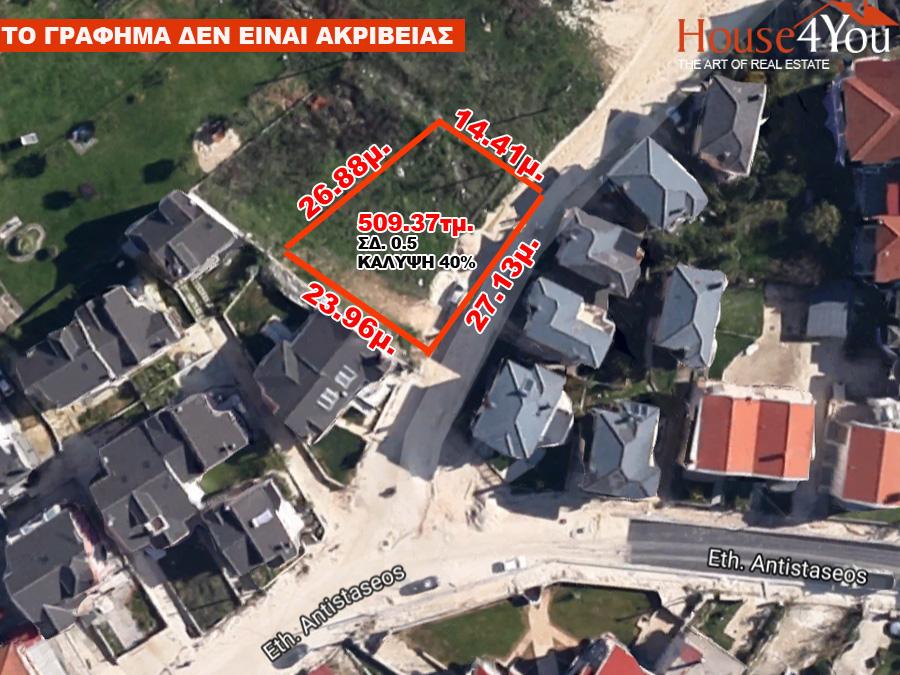 Πωλείται γωνιακό οικόπεδο 509τμ. με ΣΔ. 0.5 στα Καρδαμίτσια Ιωαννίνων σε καλή περιοχή.