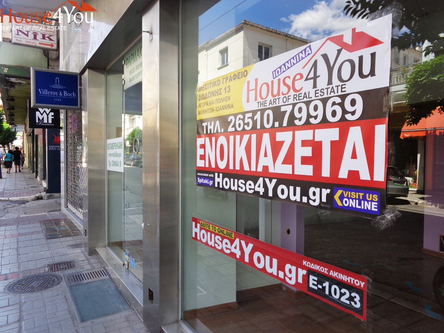 Commerical place for rent 210sqm. in the center of Ioannina on 28 October 43