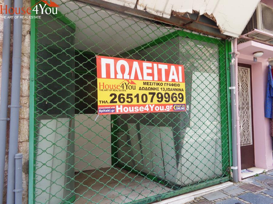 Πωλείται κατάστημα 32 τ.μ. στο κέντρο της παλιάς αγοράς των Ιωαννίνων