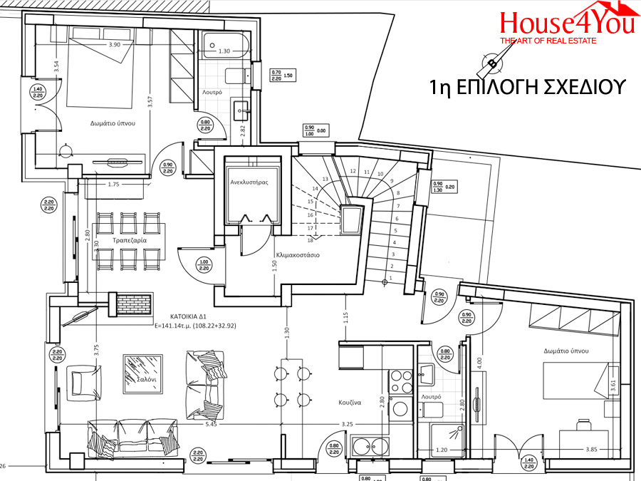 For sale under construction 4 bedroom apartment with loft 141 sqm of high specifications in the center of Ioannina