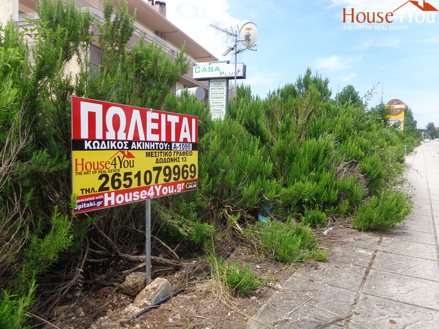 For sale plot of 560 sqm. S.D. 0.6 with 15 meters in Kenan Mesare in Kiafa, Ioannina
