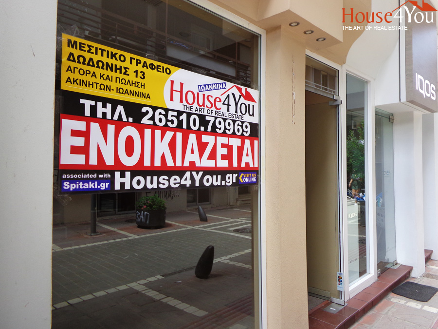 For rent commerical space 35sqm. in G. Sakka 20 in the heart of the shopping center of Ioannina