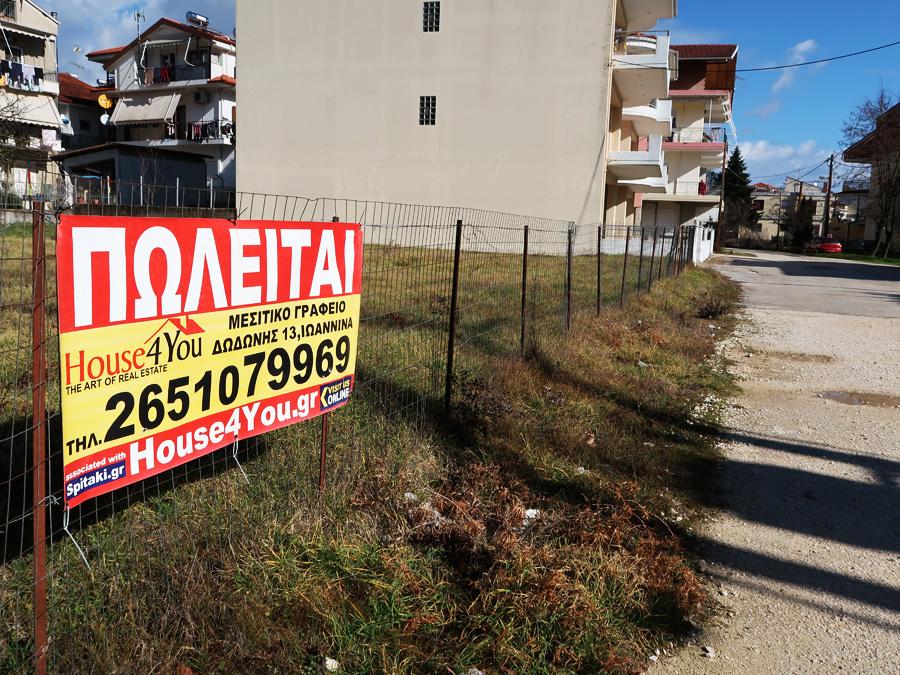 Πωλείται γωνιακό οικόπεδο 633 τμ. με ΣΔ. 0.6 πίσω απο το Γιαννιώτικο Σαλόνι στην Βρυσούλα Ιωαννίνων