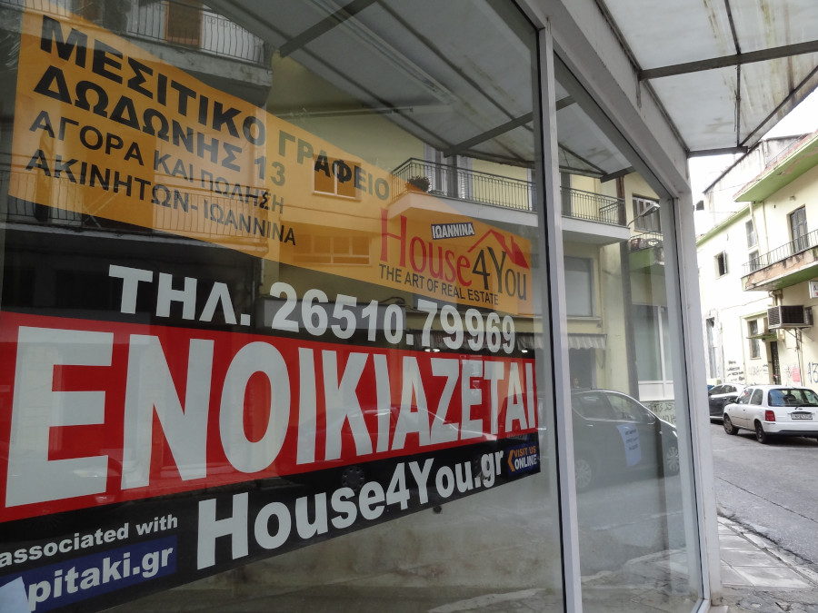 For rent a business space of 47 sq.m. at 20 Agia Marina Street near the center of Ioannina