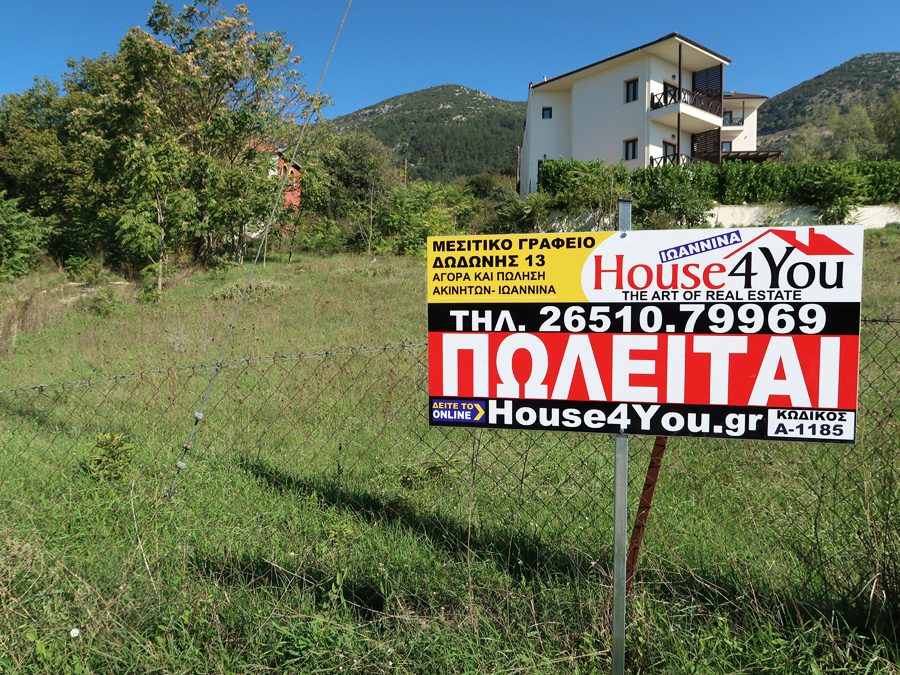 Corner plot of 998sqm for sale. with 400sqm. construction for a house in Amfithea Ioannina
