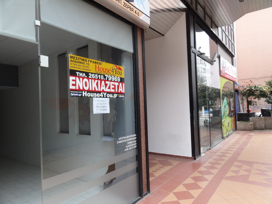 For rent commercial space, store 35 sq.m. at Napoleon Zerva 4-6