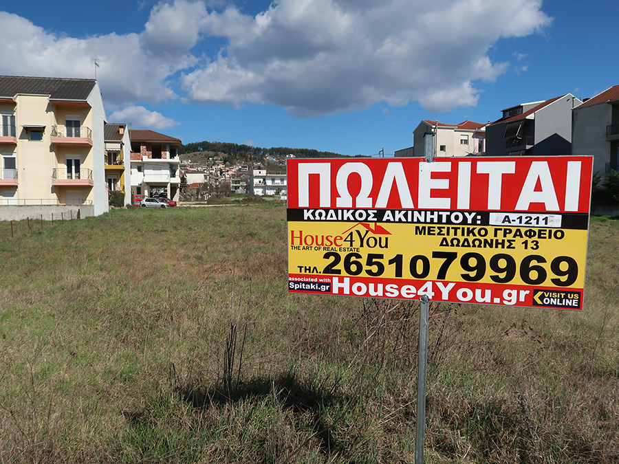 For sale a plot of 619 sq.m. with SD. 0.5 on Aiglis Street in Kardamitsia, Ioannina