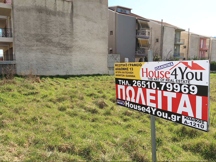 For sale a plot of 618.5 sq.m. with SD. 0.5 on Aiglis Street in Kardamitsia Ioannina