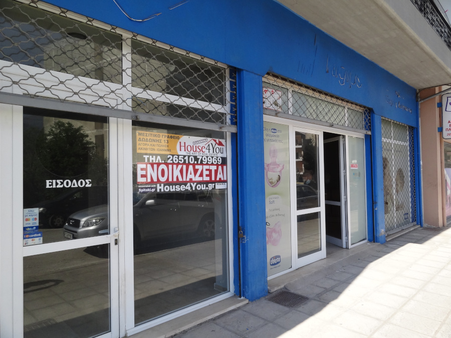 Commercial space for rent 95 sq.m. at Chatzi 67 in Ampelokipi in Ioannina