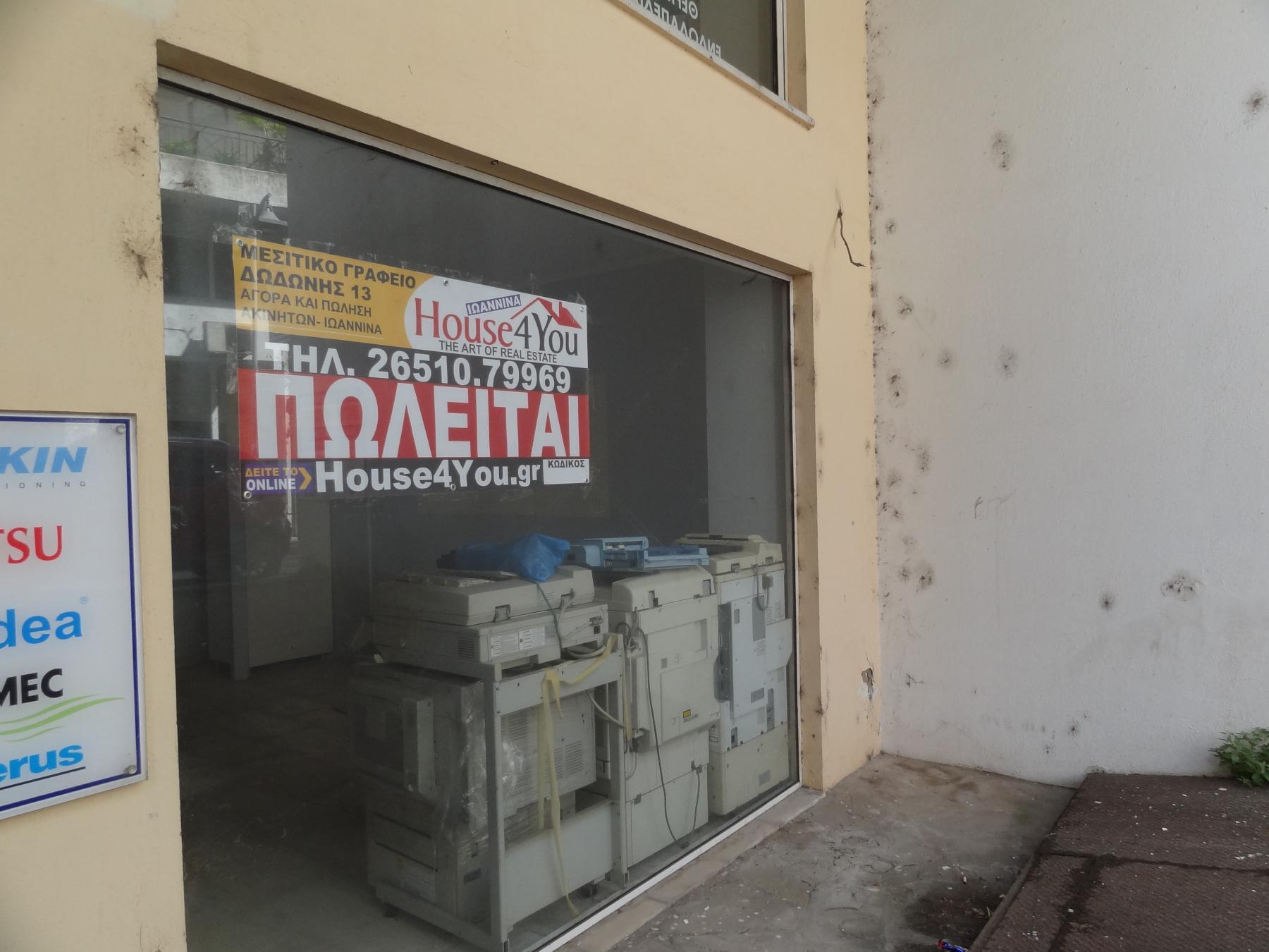 Πωλείται επαγγελματικός χώρος συνολικής επιφάνειας 74 τ.μ. επί της Κουγκίου κοντά στο δικαστικό μέγαρο στα Ιωάννινα