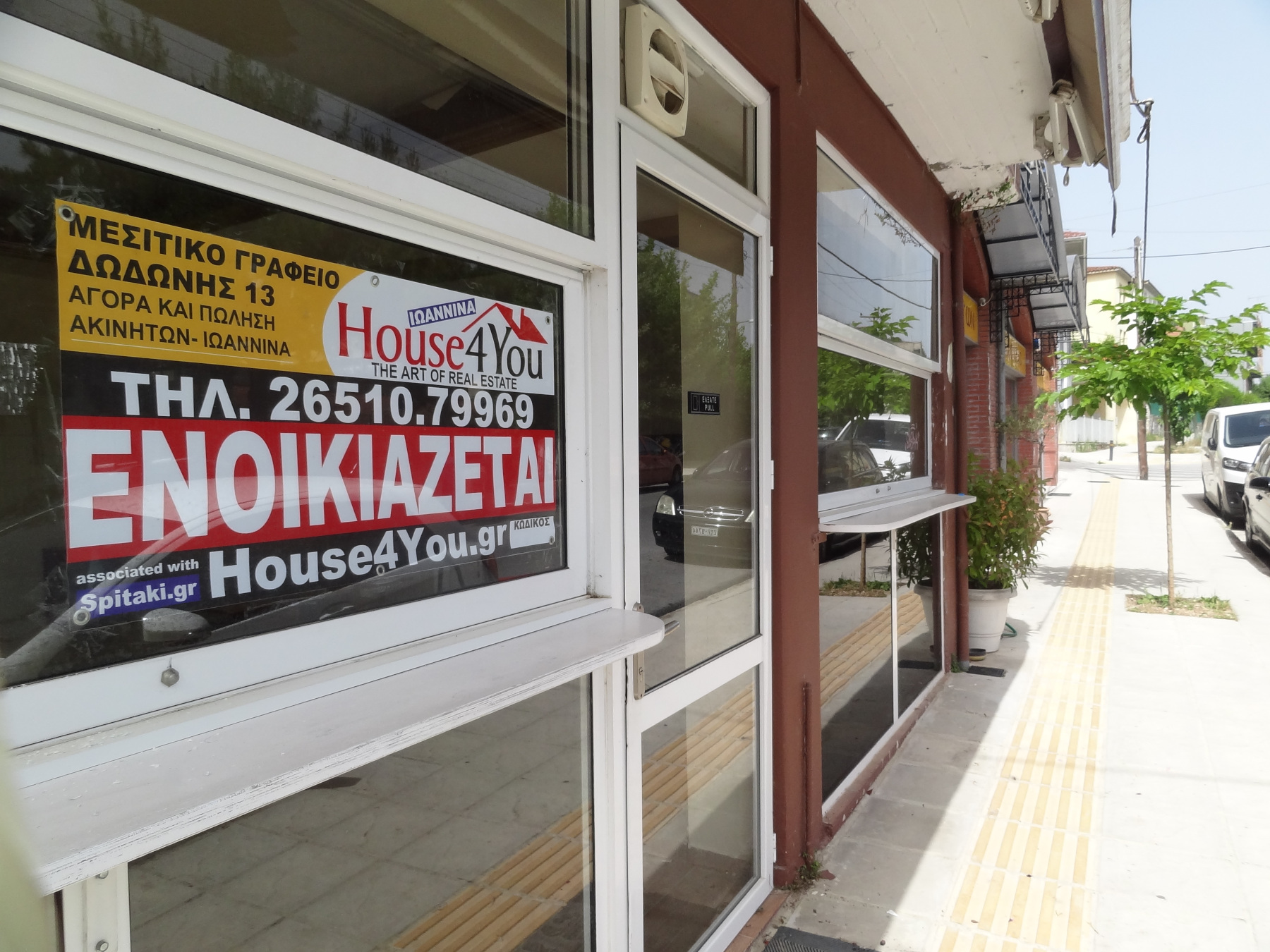 Commercial space for rent, store 80 sq.m. on Patatouka Street near North Epirus Street in Ioannina.