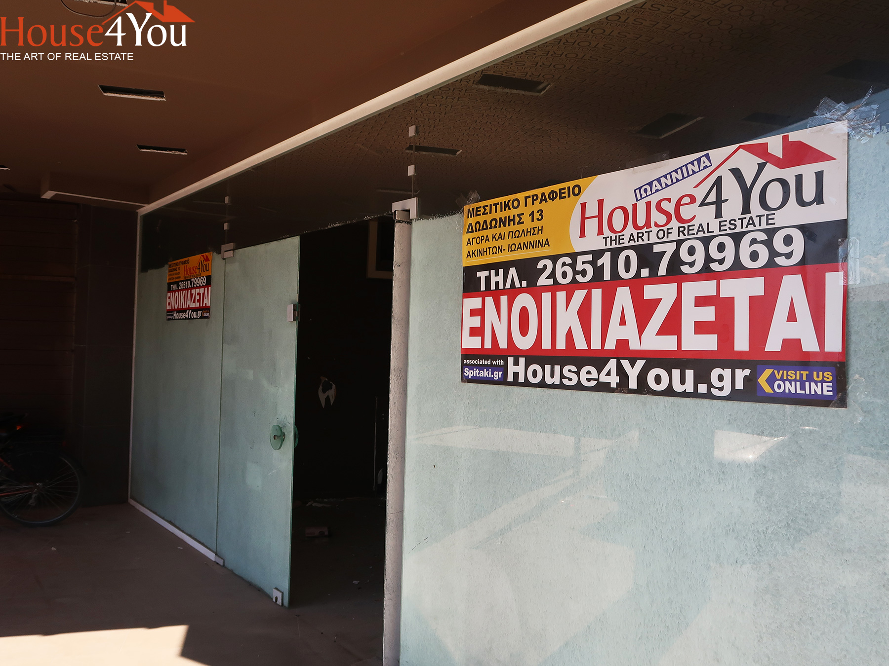 Commercial space for rent of a total of 223 sq.m. at 116 Dodonis Ave. in Ioannina