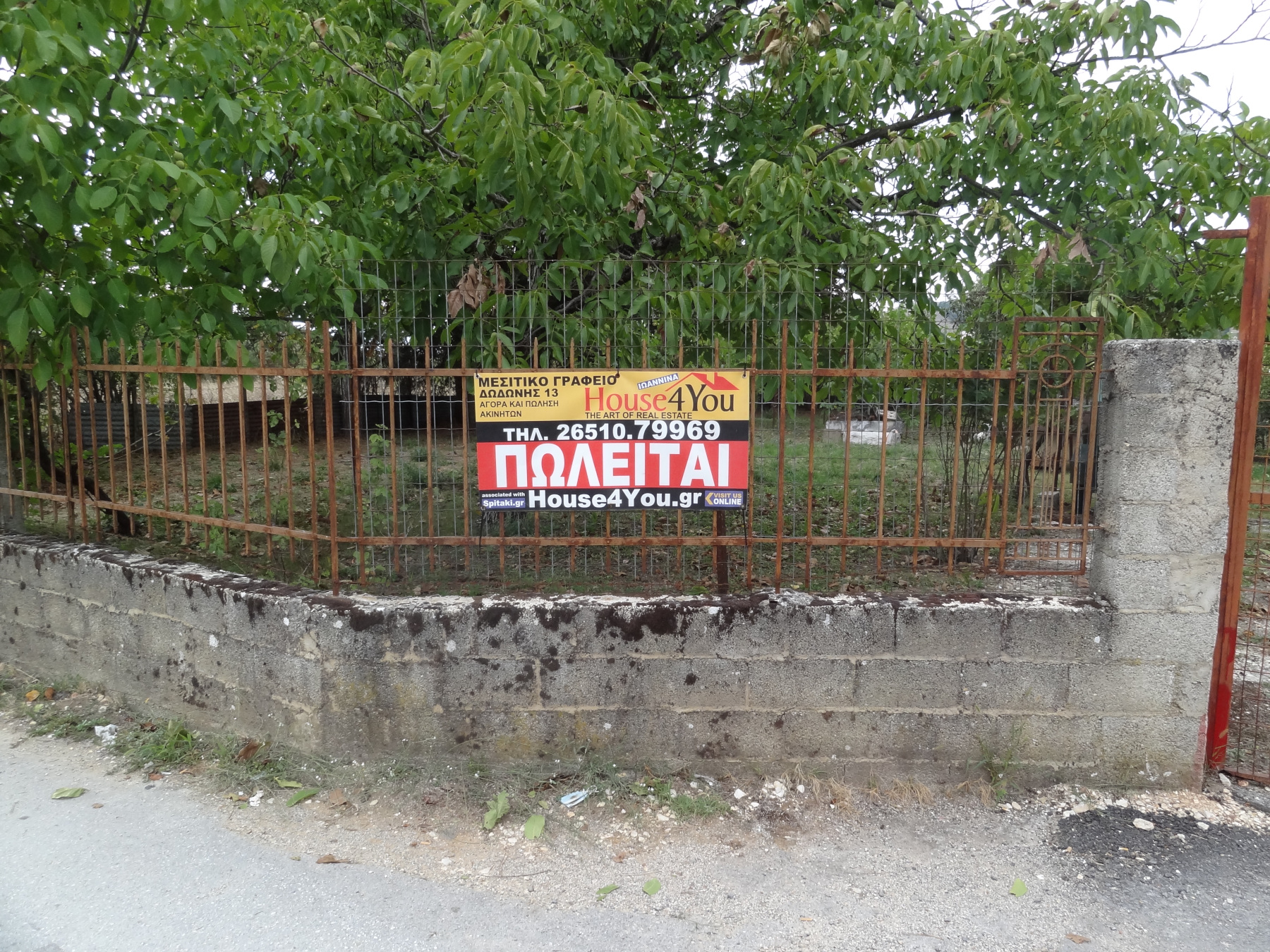 For sale a plot of 534 sq.m. near Asimakopoulou Street in Kato Neochoropoulo
