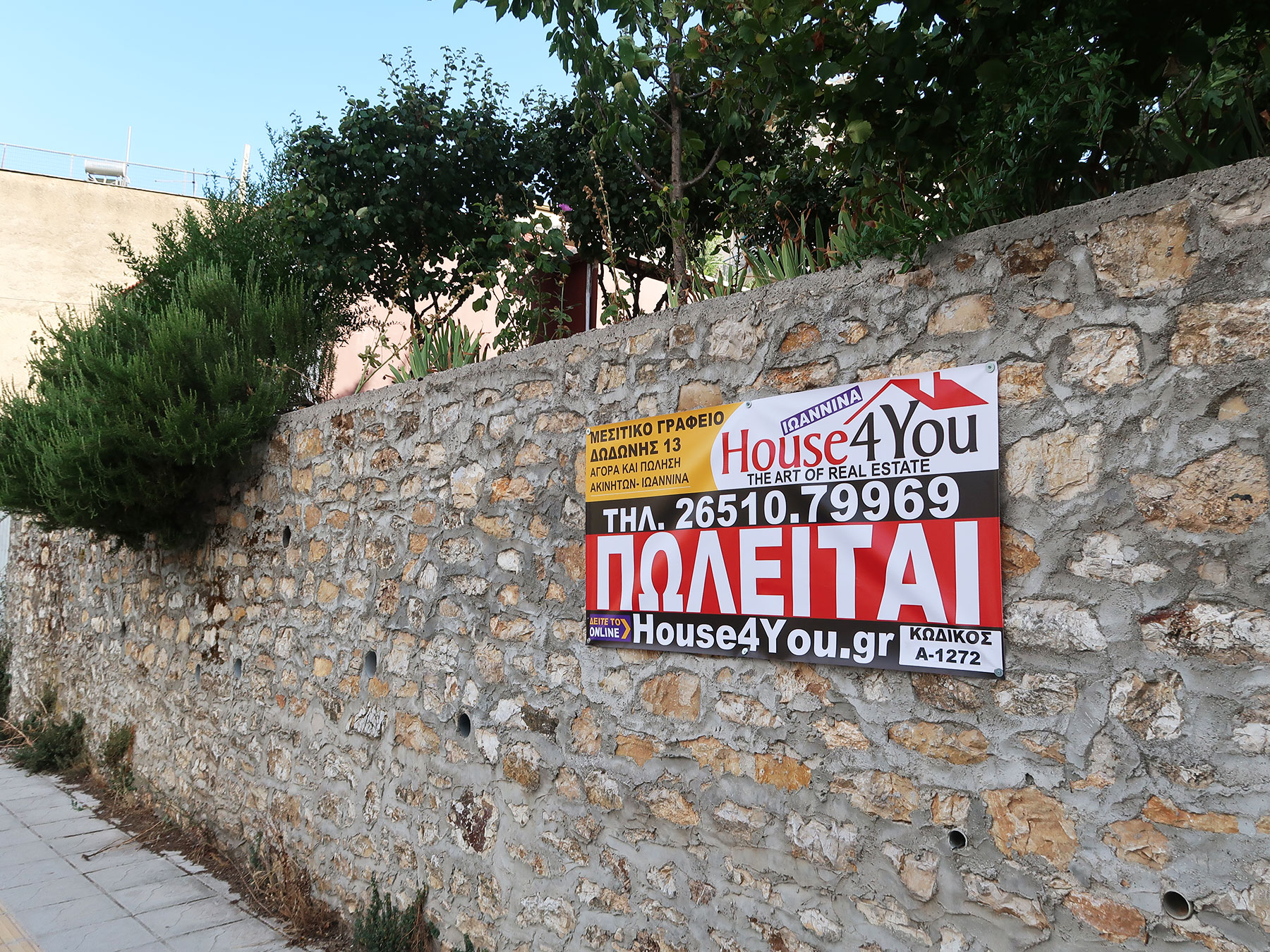 For sale a bright plot of 393 sq.m. with SD. 1.4 on Patatoukou Street in Ampelokipi Ioannina