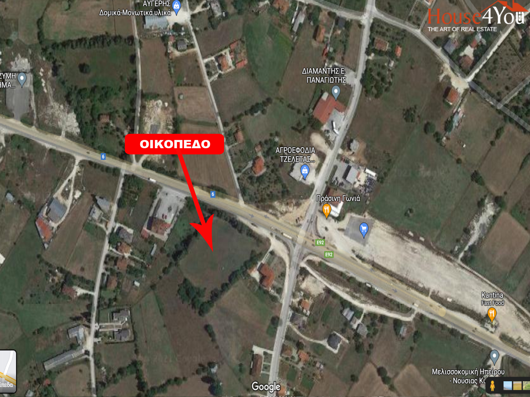 For sale a plot of 4 acres in Vounoplagia, Ioannina