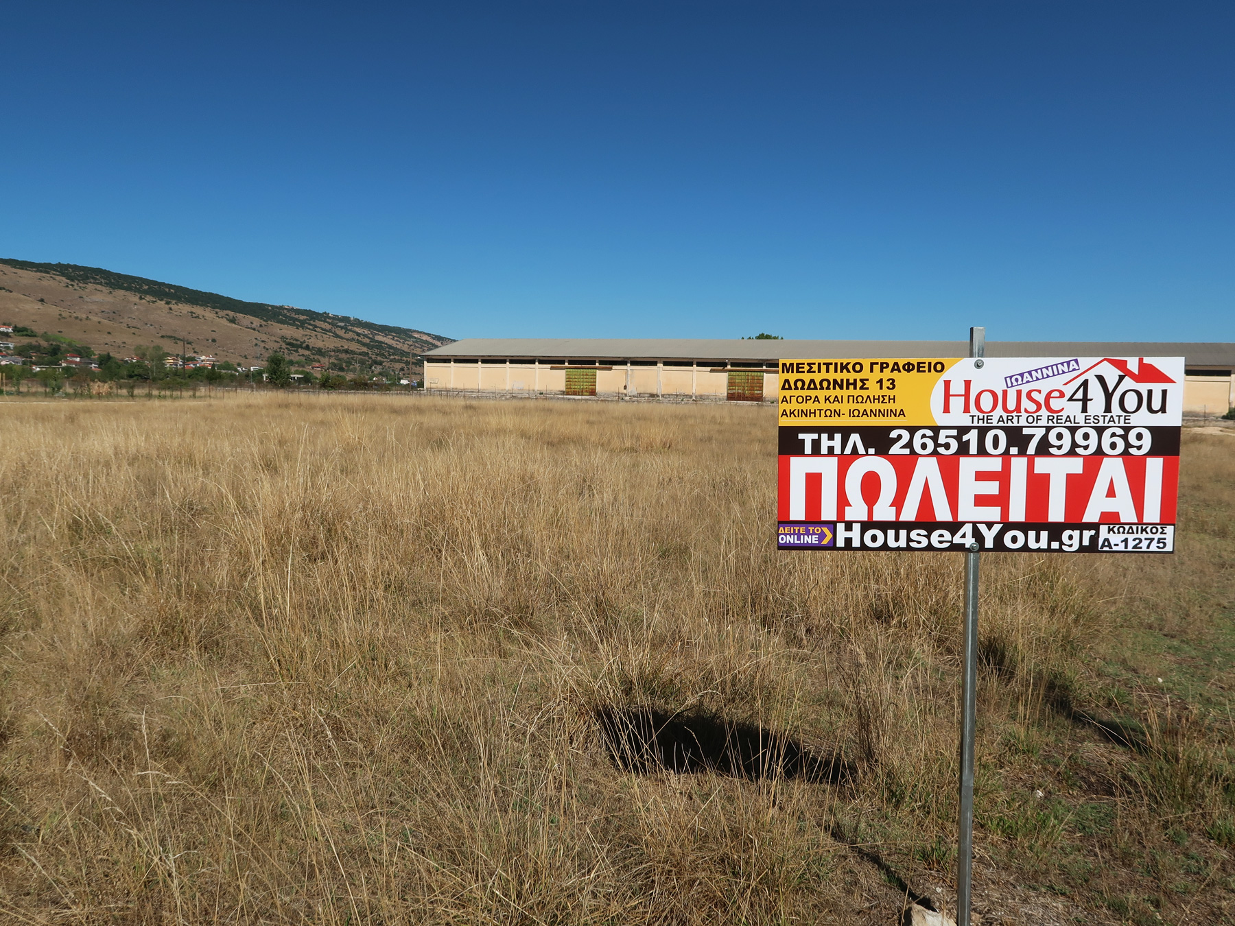 For sale a plot of 7,589 sq.m., the entire OT. in K. Neochoropoulos, Ioannina, near the Earthquake victims