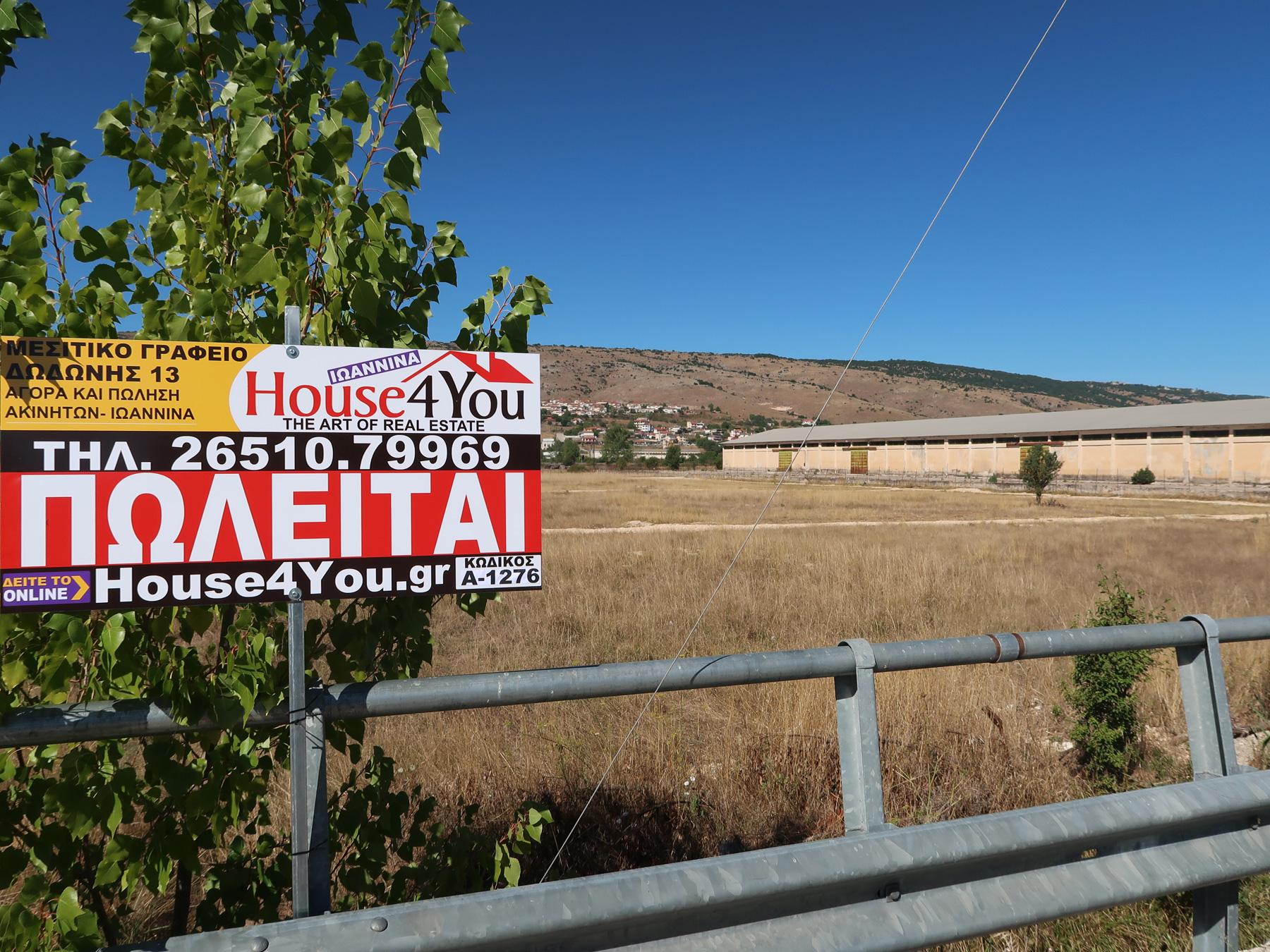 For sale a plot of 3,566 sq.m. in K. Neochoropoulo near Seismoplikton