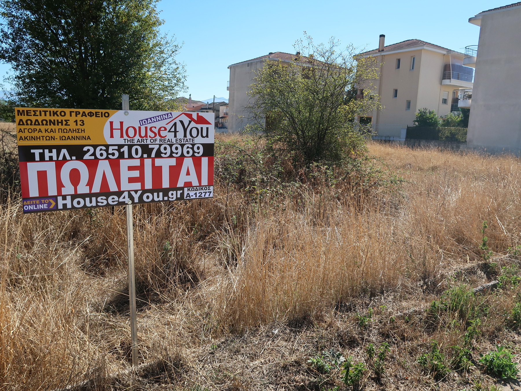 For sale a plot of 937 sq.m. with SD. 0.5 in K. Neochoropoulos on Perivleptou Street