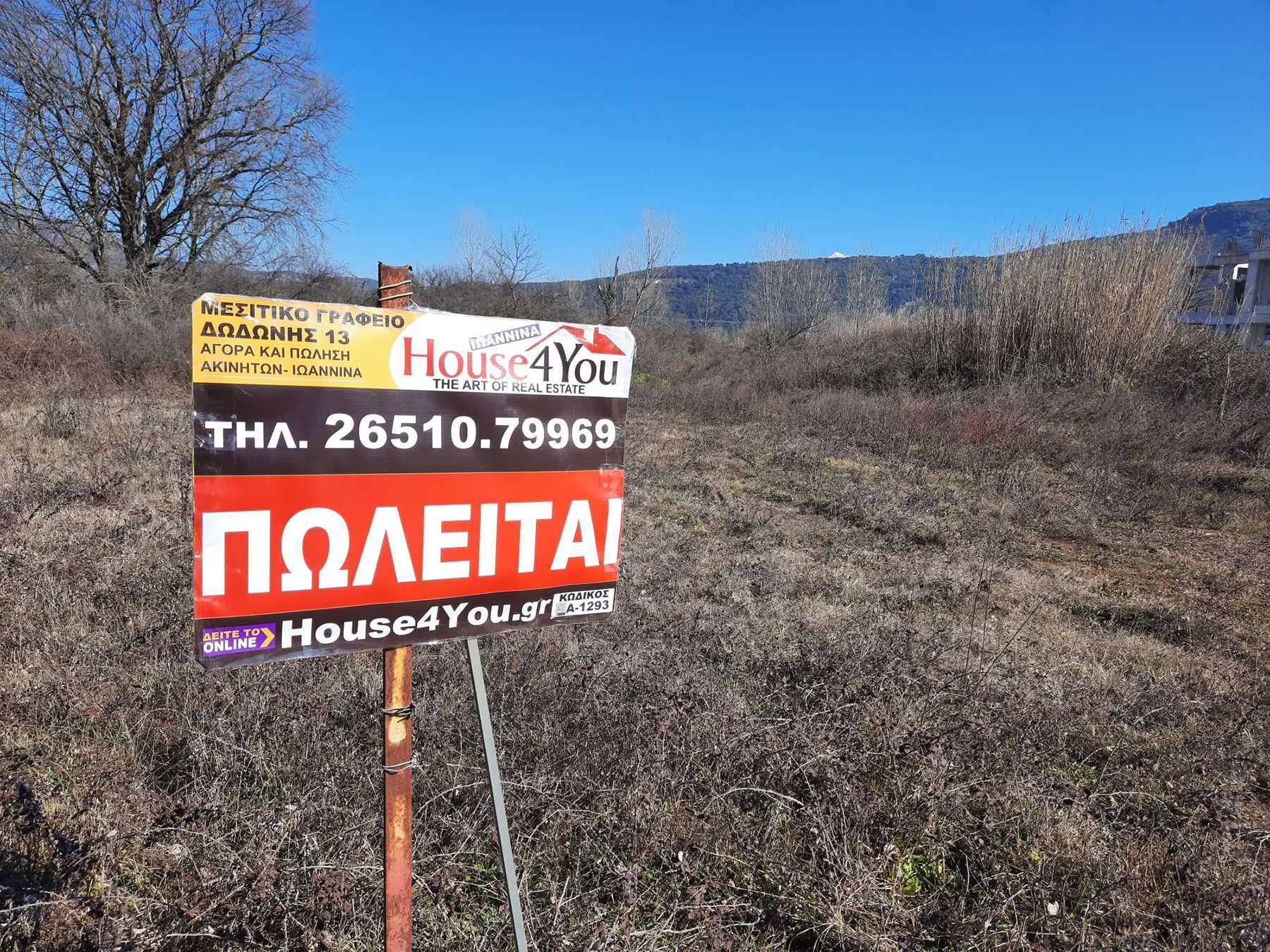 For sale a plot of 817 sq.m. with S.D. 0.6 in Katsikas, Ioannina