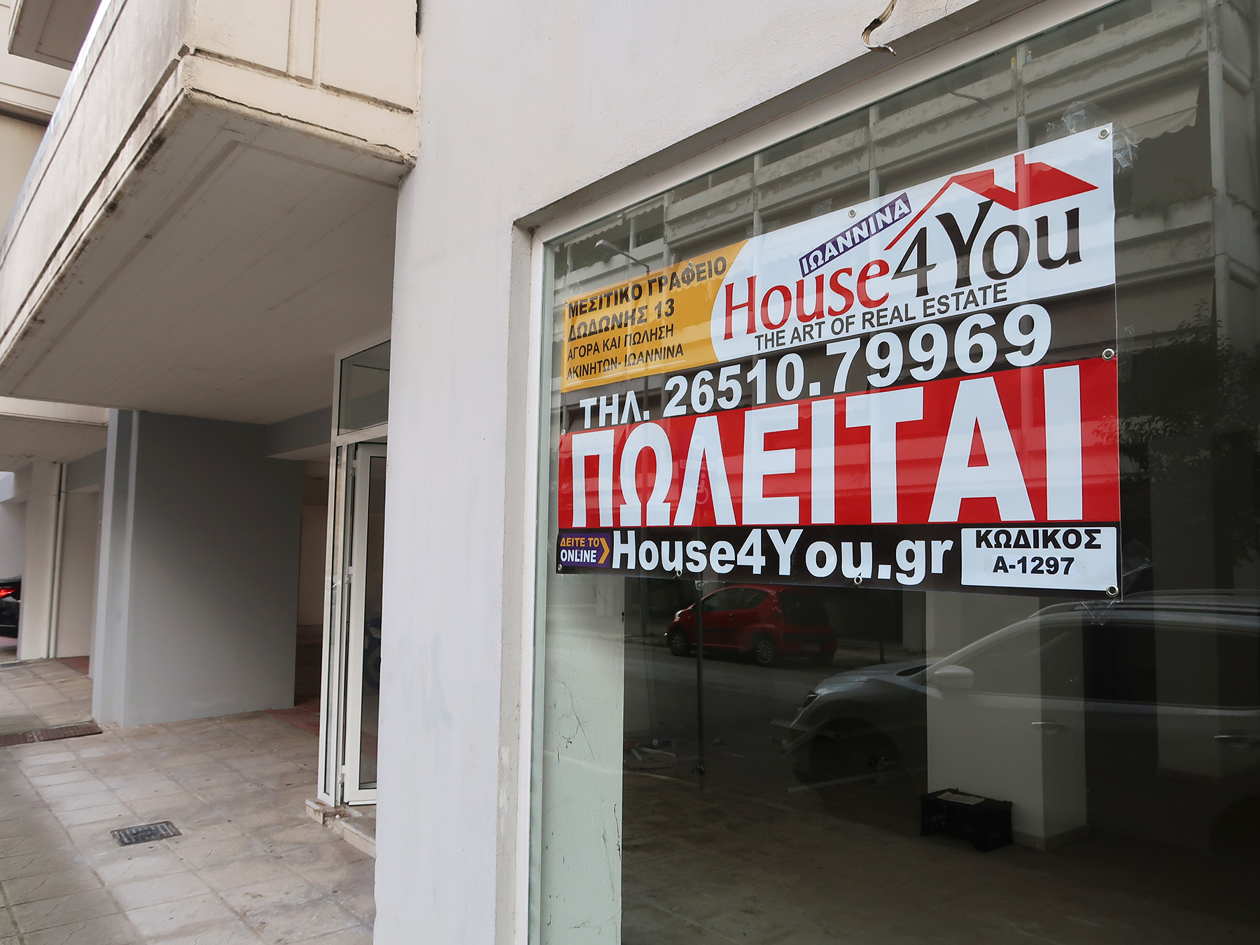 Commercial space for sale, 165 sq.m., built in 2000, on Marika Kotopouli in Ioannina