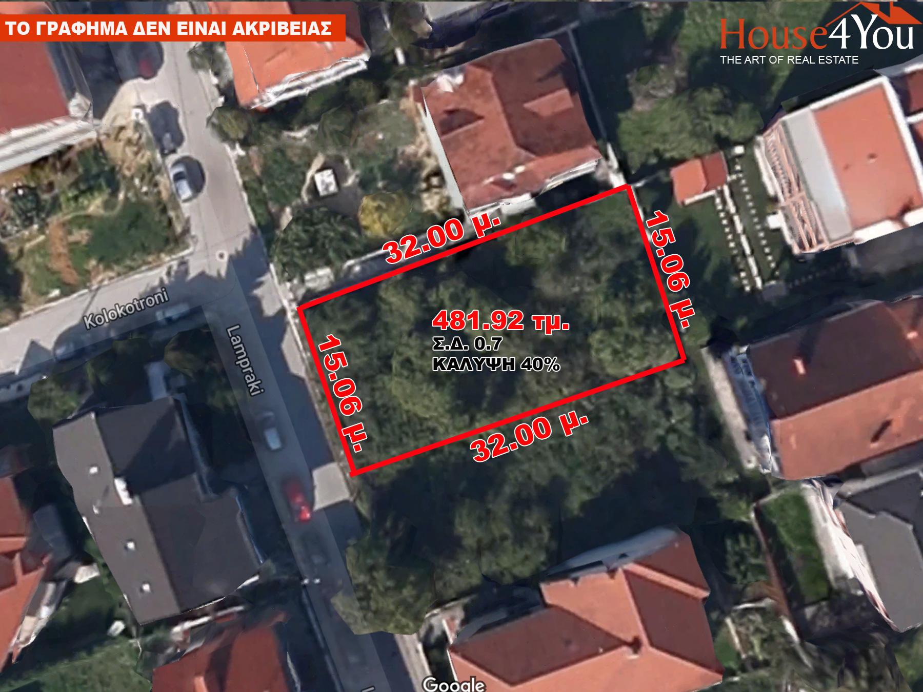 For sale a plot of 481 sq.m. with SD. 0.7 in the area of Rachi Sami in Ioannina