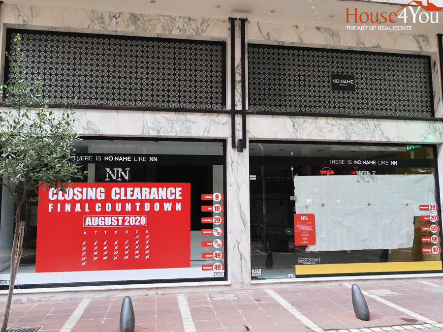Commercial space for rent 260 sq.m. in the heart of the market of Ioannina