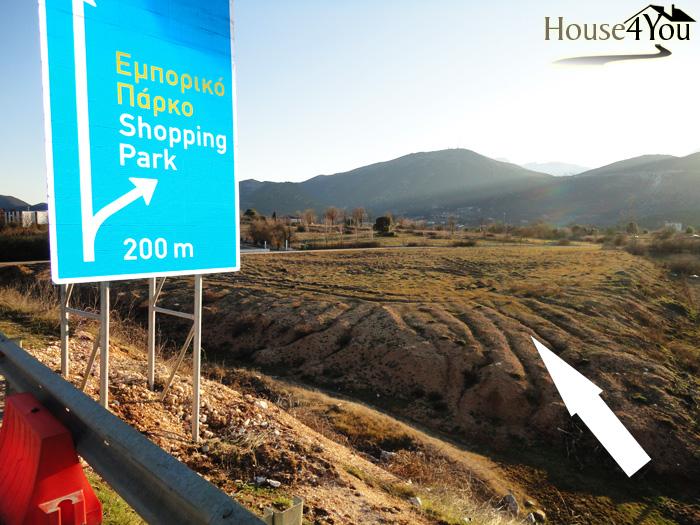 Μοναδικό Αγροτεμάχιο στην Εθνική Οδό Ιωαν.-Αθηνών 100 μέτρα απο τα έπιπλα Παππάς