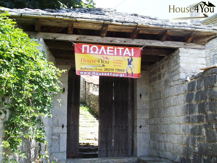 Πωλείται παραδοσιακή πέτρινη μονοκατοικία στο Μονοδένδρι Ζαγορίου