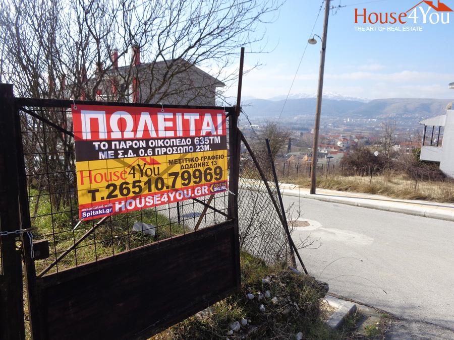 Πωλείται γωνιακό οικόπεδο 665τμ. με ΣΔ. 0.6 στην Προφήτη Ηλία στην Ανατολή Ιωαννίνων κοντά στην Αγία Σοφία.
