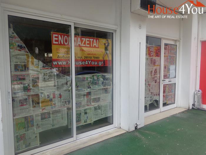 Ενοικιάζεται επαγγελματικός χώρος 44τμ. στην Ν.Ζέρβα 7-9 στο κέντρο των Ιωαννίνων