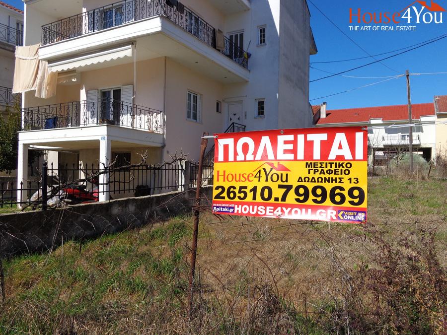 Πωλείται οικόπεδο 194τμ. με ΣΔ. 0.6 πλησίον Αγίας Σοφίας στην Ανατολή Ιωαννίνων