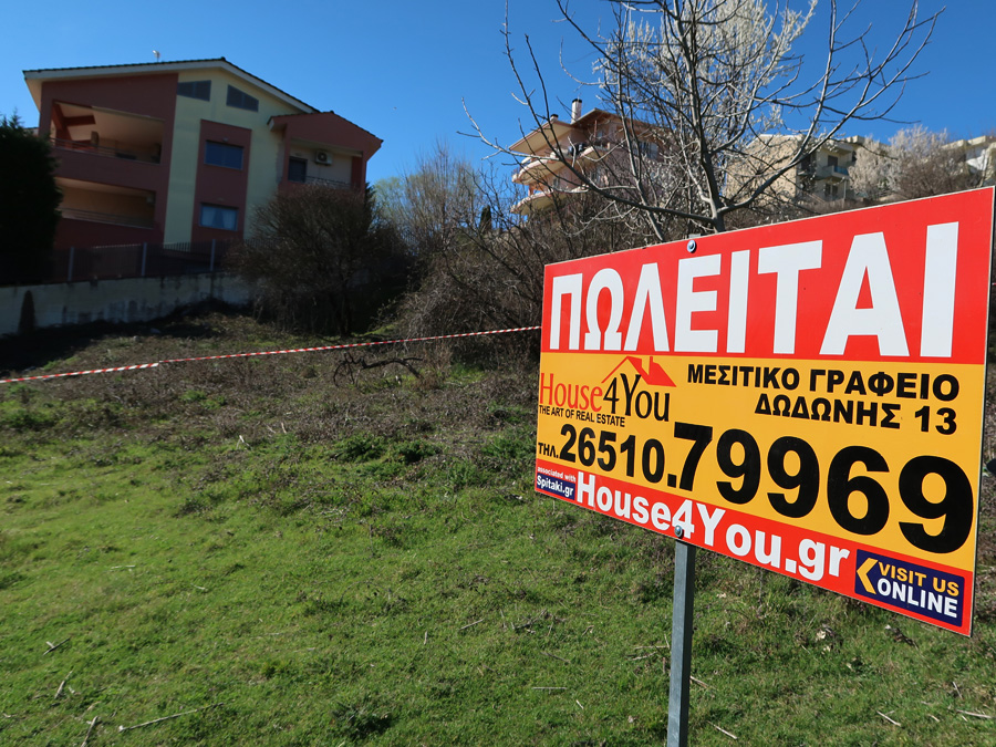 Plot of 1104 sq.m. with SD 0.6 for sale in Eptalofou street in East Ioannina