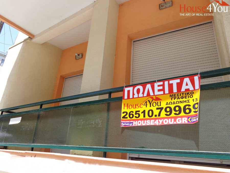 Πωλείται 4αρι διαμέρισμα 95τμ. 1ου ορόφου στην Δοσιθέου Φιλίτου πλησίον Σπύρου Λάμπρου στα Γιάννενα