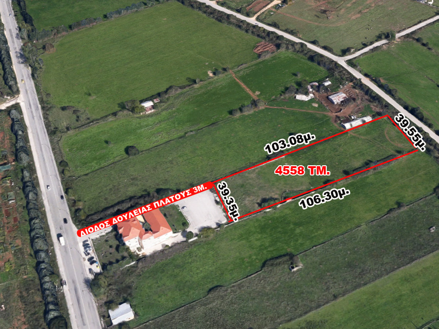 Parcel of 4.558 sqm across from the University of Ioannina by road and from Stavros Niarchos