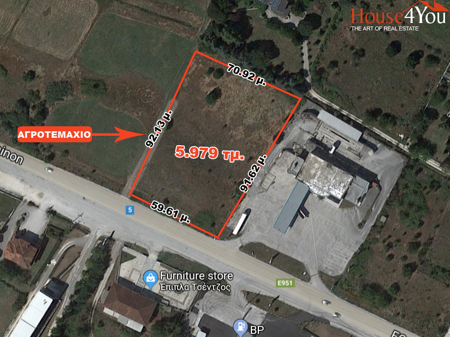 For sale plot of 5979 sq.m. Ioannina - Athens with a face of 60 meters