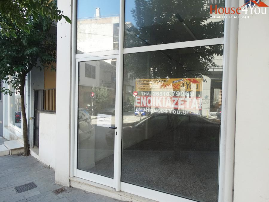 Ενοικιάζεται κατάστημα 46 τ.μ. στην Χατζή Πελλερέν 10Α στα Ιωάννινα