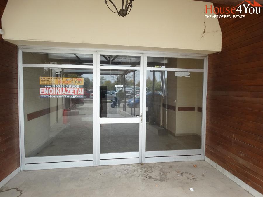 Ενοικιάζεται κατάστημα 102 τ.μ στην Αρχ. Μακαρίου 38 στη Καλούτσιανη Ιωαννίνων