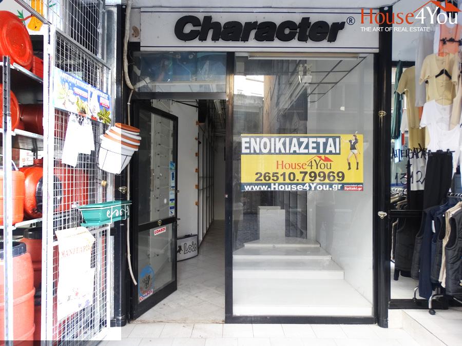 Ενοικιάζεται ισόγειο κατάστημα 55 τ.μ. στην Τσιριγώτη 4 στα Ιωάννινα