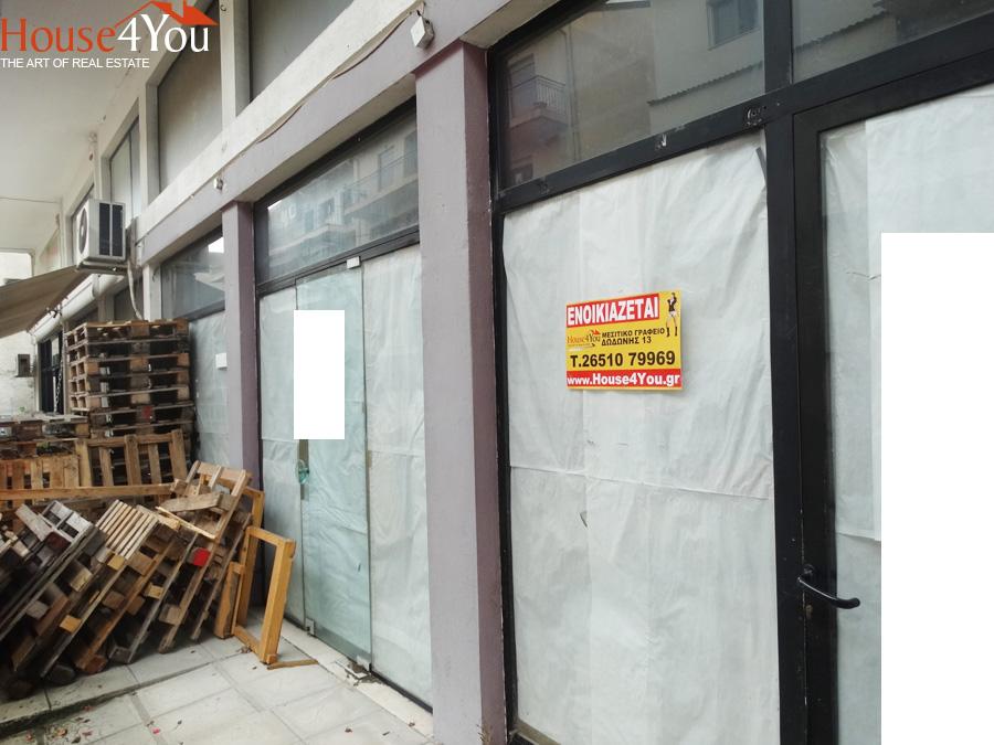Ενοικιάζεται ισόγειο κατάστημα 58 τ.μ. στην Νικολίδη 11 στα Ιωάννινα