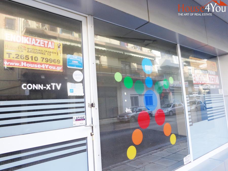 Ενοικιάζεται ισόγειο κατάστημα 69 τ.μ. στη Βηλαρά 79 στα Ιωάννινα