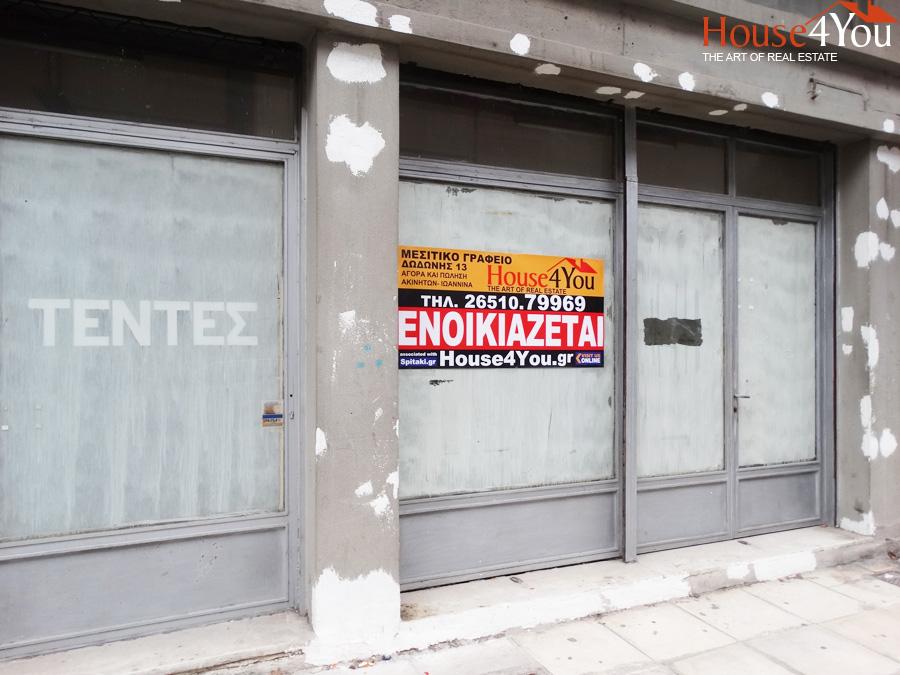 Ενοικιάζεται ισόγειο κατάστημα 155 τ.μ. στη Βηλαρά 11 στα Ιωάννινα