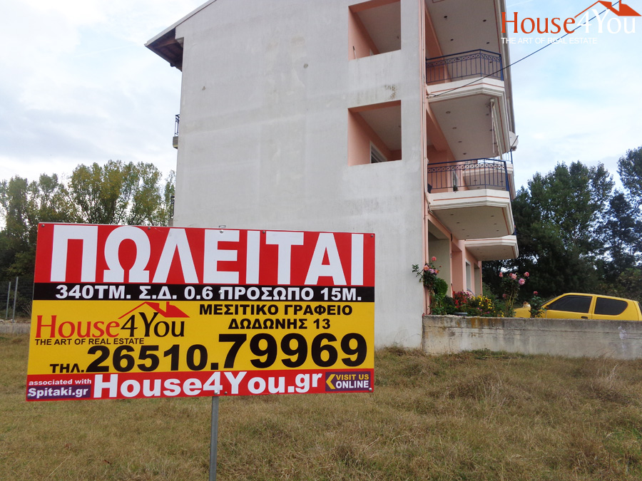 Plot 340 sqm for sale. 0.6 in Katsika, Ioannina, near the Galactic School