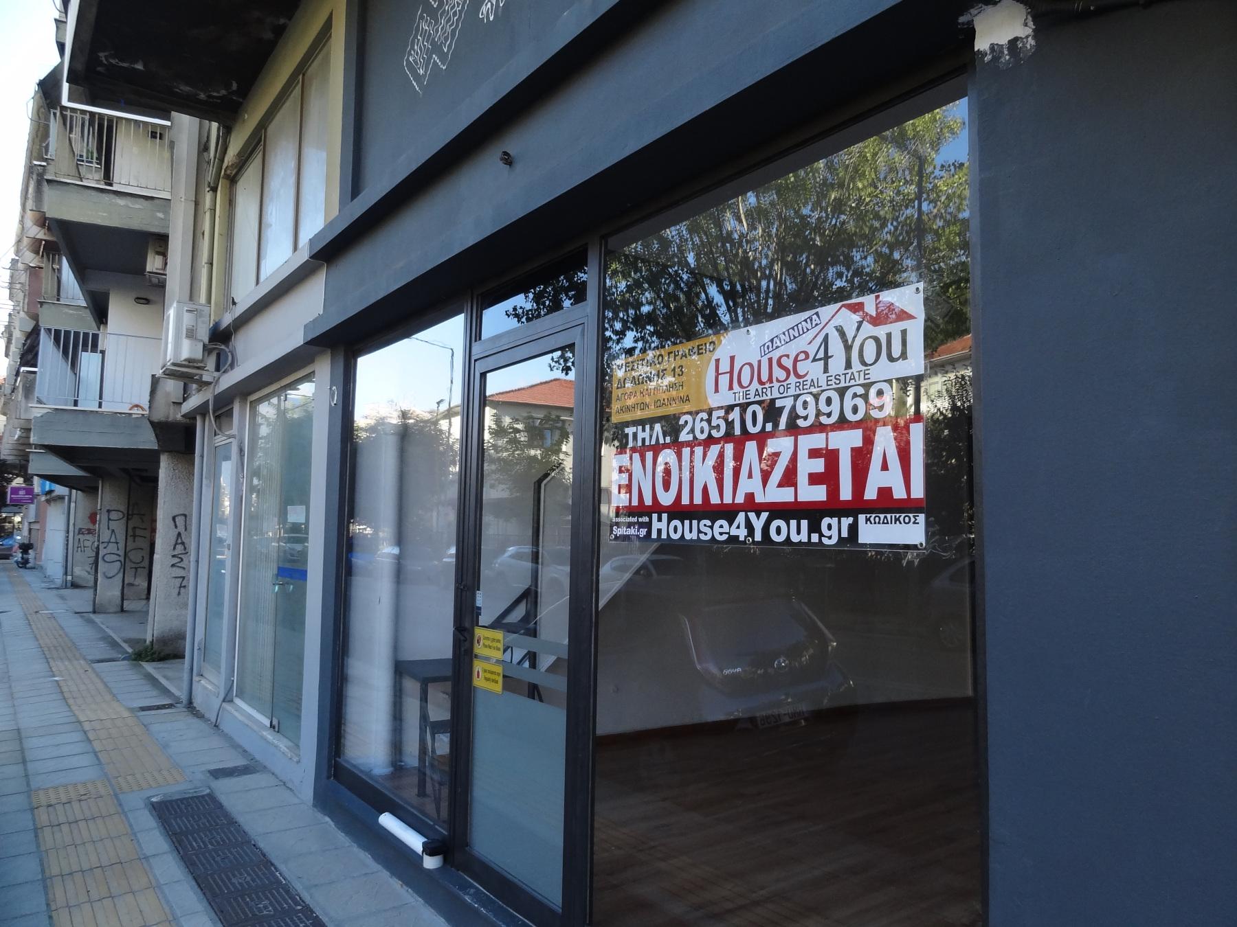 Ενοικιάζεται επαγγελματικός χώρος 22 τμ. στην οδό Σουλίου 55 στα Ιωάννινα.