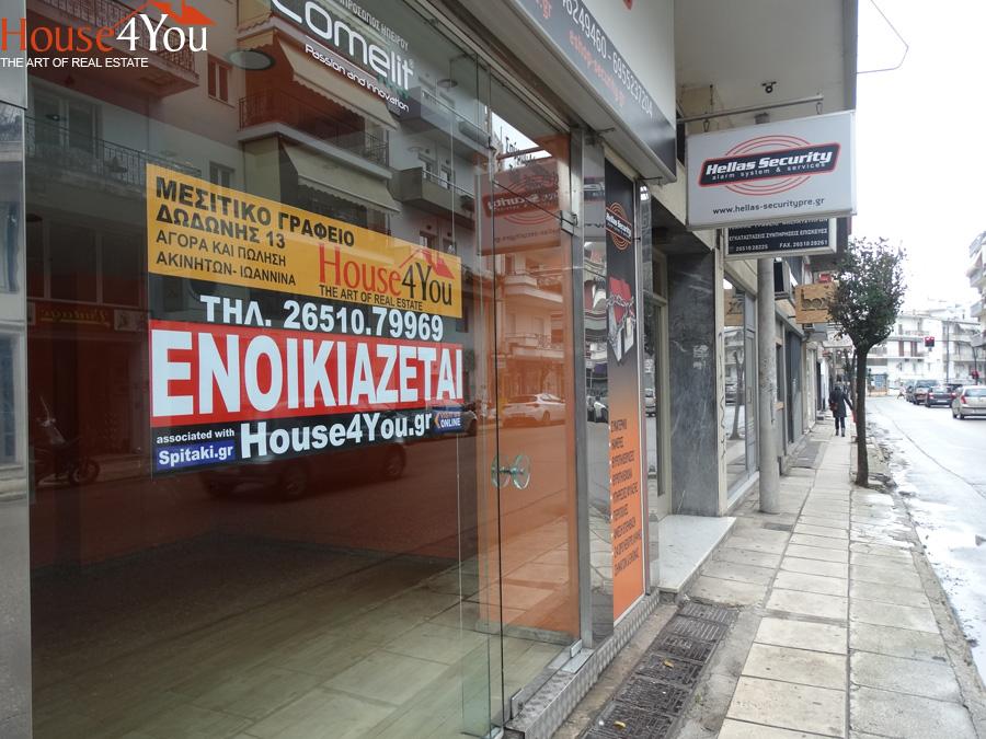 Ενοικιάζεται ισόγειο κατάστημα 38 τ.μ. επι της Σπύρου Λάμπρου 22 στα Ιωάννινα