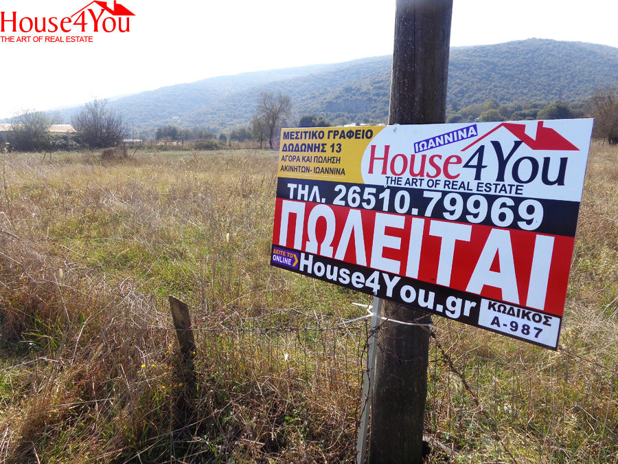 For sale 5015 sqm parcel in Vlachostrata at Ioannina